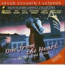 ONE FROM THE HEART Frederic Forrest, Nastassja Kinski R2 PAL
