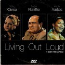 LIVING OUT LOUD HOLLY HUNTER, DANNY DEVITO R2 PAL