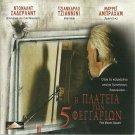 FIVE MOONS SQUARE PIAZZA DELLE CINQUE LUNE Donald Sutherland, Giancarlo Giannini