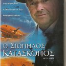 FOYLES WAR FIFTY SHIPS Michael Kitchen, Anthony Howell R2 PAL