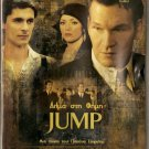 JUMP Patrick Swayze, Martine McCutcheon,Ben Silverstone R2 PAL