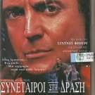 PARTNERS IN ACTION   Armand Assante  NEW  SEALED  DVD R2 PAL