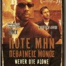 NEVER DIE ALONE DMX, David Arquette NEW SEALED R2 PAL