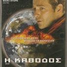 DESCENT   Michael Dorn,   Luke Perry NEW SEALED DVD R2 PAL