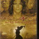 SON OF THE DRAGON JOHN REARDON, DAVID CARRADINE  SEALED R2 PAL