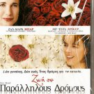 TARA ROAD ANDIE MACDOWELL, OLIVIA WILLIAMS, STEPHEN REA R2 PAL
