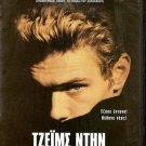 James Dean (2001) James Franco Michael Moriarty Valentina Cervi Region 2 PAL dvd