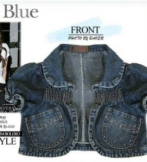 J0002 - Jeans Jacket