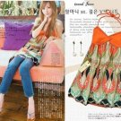 D0012 - Dress