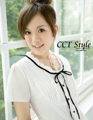 B0045 - Cotton Blouse