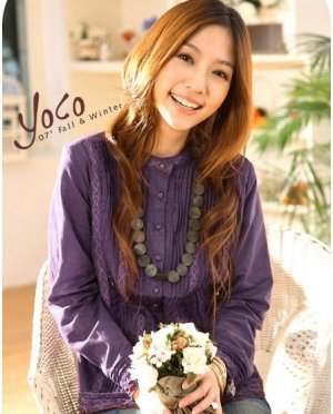 B0060 - Cotton Blouse