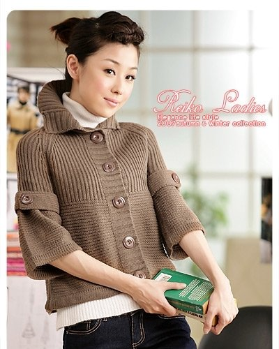 J0025 - Wool Jacket