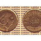 "1976 Egypt Gold Coins "" The Great Singer om Kaltthoum"" KM#456, Uncirculated"
