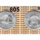"1991 Egypt Silver Coins ""Reviving of Bibliotheca Alexandria"" UNC , 5 P , #KM805"