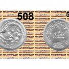 """1980 Egypt Silver Coins """" EGYPTIAN - ISRAELI PEACE TREATY"""", """"ANWAR SADAT """" """""""