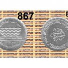 "1999 Egypt Silver Coins""Cairo metro crosses under the Nile river"" UNC,5 P,#KM867"