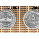 "2008 Egypt Silver Coins""Centennial Anniversary of Cairo University"" UNC,5 Pounds"