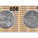 1992 Egypt Silver Coins, Faculty of Law, (Alexandria University) , Uncirculated