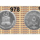 "Year 2006 Egypt Silver Coins "" 60th Anniversary of UNESCO "" UNC #KM978, 5 Pounds"
