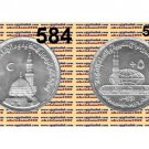 "1985 Egypt Silver Coins "" The Prophet's Mosque - Masjeed - Elmadenah "" UNC , 5 P"