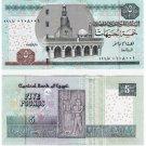 """EGYPT Five Pounds 2013 """" Hisham Ramez """" P63 UNC Error"""