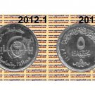 """2012 Egypt Silver Coins """"25th of January Revolution 1st; Anniversary"""" UNC , 5 P"""