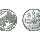 "1986 Egypt U Cameo Silver coin ""General Census for populations and buildings"""