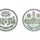 "Year 1985 Egypt U Cameo Silver Coins "" Commerce Day "" 5 Pounds . UNC #KM600"