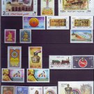 "Egypt, Ägypten, Egipto  ""MNH"" Every Stamp Issued in Egypt in Year 2001"