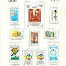 """Egypt """"MNH"""" Every Stamp Issued in Egypt in Year 1997"""