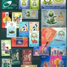 "Egypt, Ägypten, Egipto ""MNH"" Every Stamp 2004 complete year set"