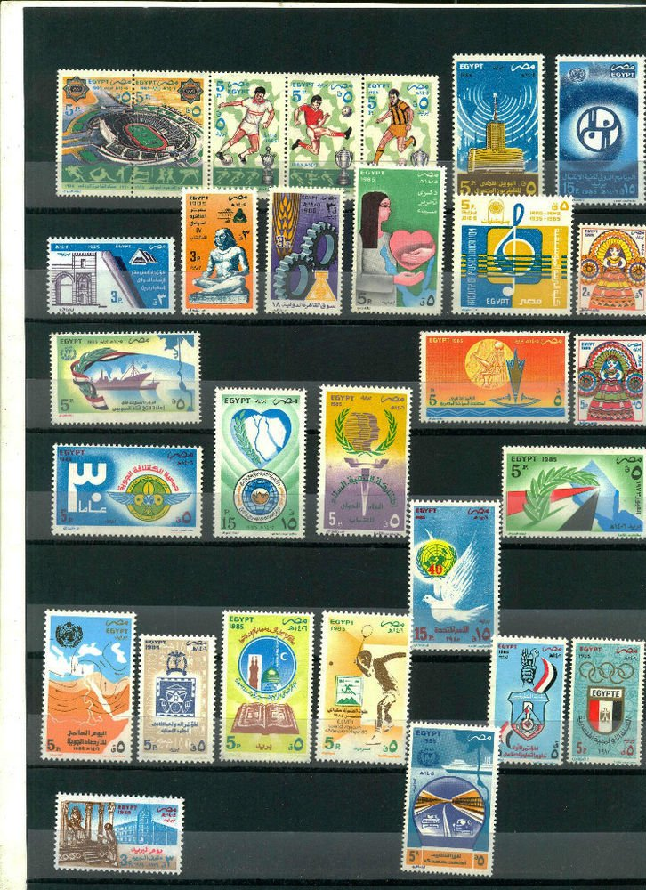 "Egypt, �gypten, Egipto""MNH"" Every Stamp Issued in Egypt in Year 1985"