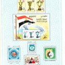 "Egypt, Ägypten, Egipto ""MNH"" Every Stamp Issued in Egypt in Year 1987"
