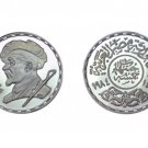 "1984 Egypt U Cameo silver coin ""50th Anniversary of death of Mahmoud Mokhtar"""
