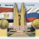 "Egypt,Ägypten, Egipto,Египет,Россия  ""MNH"" Joint Issue Egypt and Russia, Y 2014"