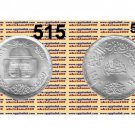 """1980 Egypt Silver Coins """" Centennial of the Faculty of Law - Cairo University """""""