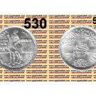 """1981 Egypt Silver Coins """" Centennial of Orabi Revolution, Ahmed Orabi """" UNC ,1 P"""