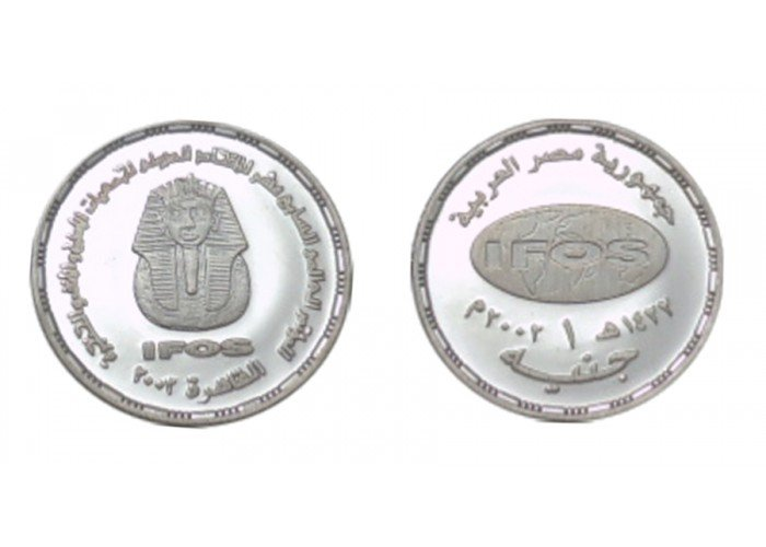 """2002 Egypt Proof Like Silver """" 17th International Confernce of Ear,Nose,Throat """""""