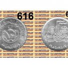 "1986 Egypt Silver Coins "" 30th Anniversary of Egyptian Industry ""UNC ,5 P,#KM616"
