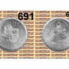 """1990 Egypt Silver Coins """" Centennial of Dar El Oloum Faculty """" UNC , 5 P, #KM691"""