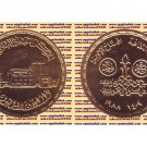 """Year 1988 Egypt Gold Coins """" Inauguration of Cairo Opera House """"KM#654"""
