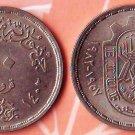 LOT x 8 Coins Egypt  10 Piastres1979-1980 Rare