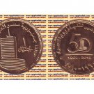 "Year 2010 Egypt Gold Coins "" Golden Jubilee of the Egyptian Television "" New"