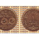 """1998 Egypt Gold Coins """" Centennial of the National Bank of Egypt """" KM#855"""