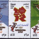 "Egypt 2012 Stamps ""London Olympic Games"""