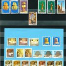 EGYPT 2002 COMMON ISSUE VARAITY SET MNH