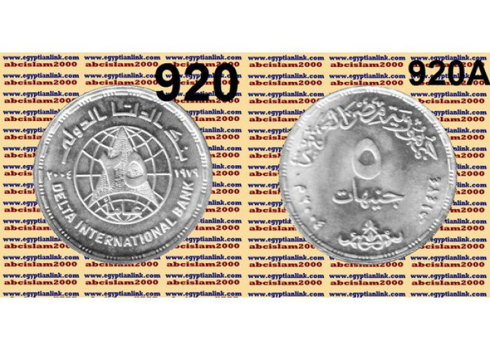 "2004 Egypt Silver Coins""25th Anniversary of The Delta international Bank"",UNC,5P"
