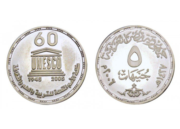 """2006 Egypt Proof Like Silver Coins """" 60th Anniversary of UNESCO """", #KM930 , 5 P"""