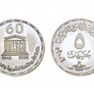 "2006 Egypt Proof Like Silver Coins "" 60th Anniversary of UNESCO "", #KM930 , 5 P"