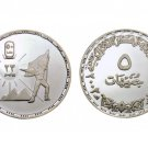 "2002 Egypt Proof Like Silver Coins "" Golden Jubilee of the July Revolution "",5 P"